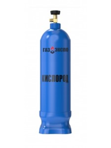 Заправить баллон кислородом 20 литров