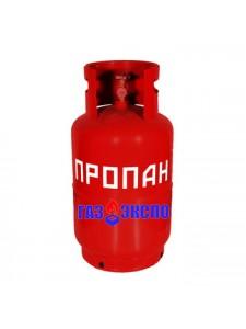 Пропановые баллоны 12 литров (новые)